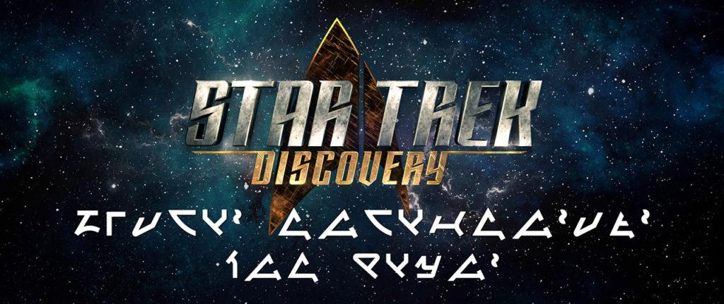discovery_klingon-1024x431.jpg